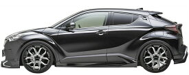 【M's】トヨタ C-HR(H28.12-)WALD SPORTS LINE サイドステップ 左右セット(ABS製)//未塗装 TOYOTA CH-R CHR ZYX10 ヴァルド バルド スポーツライン エアロ エアロパーツ サイドスカート 受注生産品