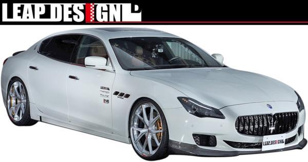 【M's】MASERATI QUATTROPORTE フルエアロ 4点キット / LEAP DESIGN / リープ デザイン エアロ //マセラティ クアトロポルテ / フロント サイド リア リヤ トランク スポイラー カーボン S SQ 4 GT S