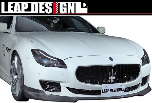 【M's】MASERATI QUATTROPORTE フロント スポイラー / LEAP DESIGN / リープ デザイン エアロ //マセラティ クアトロポルテ / リップ ハーフ カーボン CFRP S SQ 4 GT S