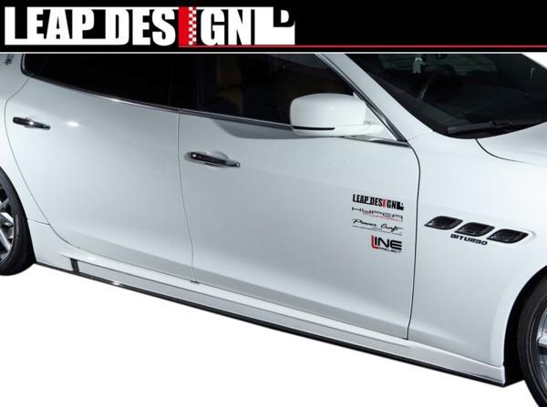 【M's】MASERATI QUATTROPORTE サイド スカート / LEAP DESIGN / リープ デザイン エアロ //マセラティ クアトロポルテ / ステップ スポイラー カーボン FRP S SQ 4 GT S