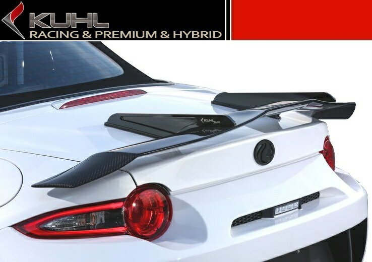 【M's】 マツダ ロードスター ND5 スワンネック GT ウイング KUHL RACING エアロ // リア R リヤ ウィング / クール レーシング / MAZDA ROADSTER ND 5