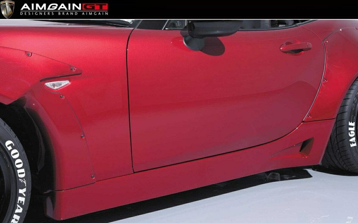 【M's】 マツダ ND ロードスター サイド ステップ(オーバーフェンダー専用)/ AIMGAIN GT / エイムゲイン エアロ // スポイラー/スカート / MAZDA ND5RC ROADSTER MX-5 / side spoiler