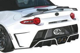 【M's】マツダ ロードスター ND5 SLASH2テールマフラー ND5-GT ND5-SS KUHL RACING エアロ // センター 2本 出し / ヒートブルー / クール レーシング / MAZDA ROADSTER ND 5