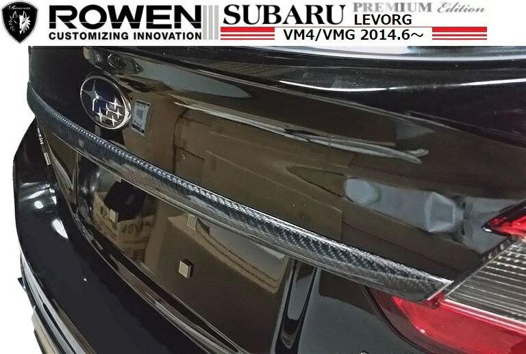 【M's】 スバル レヴォーグ リア ゲート ガーニッシュ / ROWEN / ロウェン エアロ // PREMIUM Edition / SUBARU LEVORG 1S005W00 / VM4 VMG 1.6 2.0 GT GT-S / リヤ R ゲート パネル バック ドア ハッチ