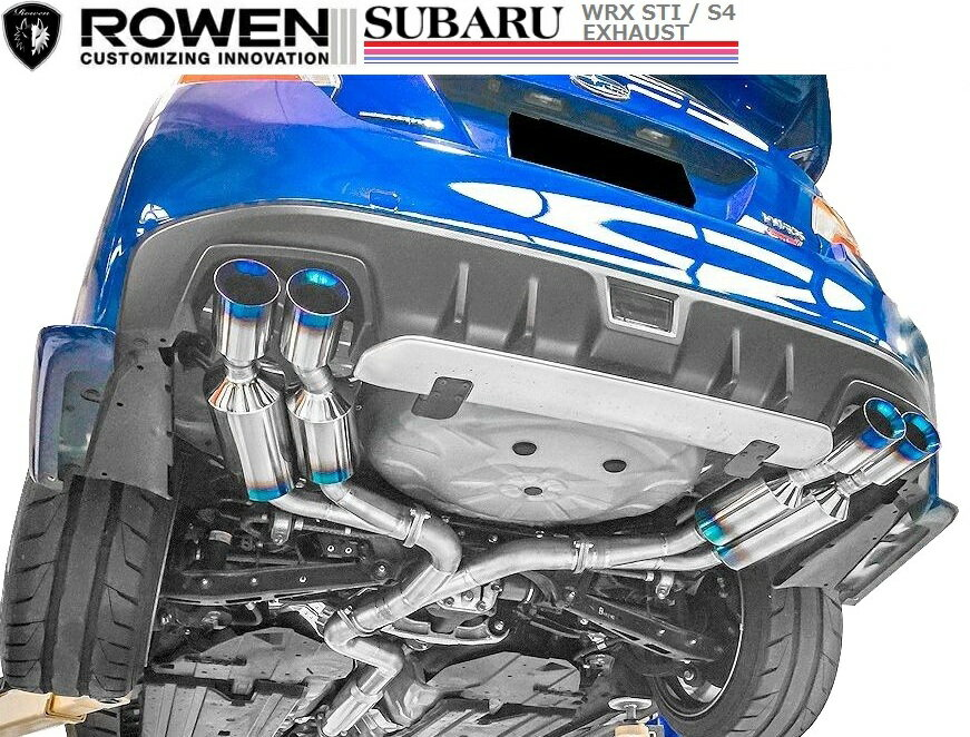 【M's】 SUBARU WRX STI 両側 4本出し フル チタン マフラー 事前認証取得 / ROWEN / ロエン// PREMIUM01TR HEAT BLUE TITAN EXHAUST / スバル CBA-VAB / 1S006Z02TR 左右 デュアル ツイン 真円 テール エキゾースト