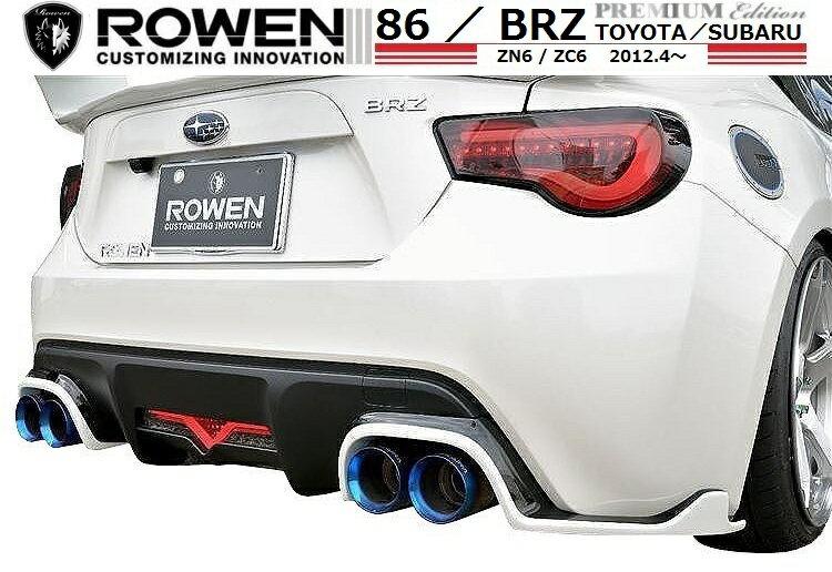 【M's】 86 / BRZ(H24.4-)リア アンダーエクステンション / ROWEN/ロエン エアロ // トヨタ TOYOTA DBA-ZN6/スバル SUBARU DBA-ZC6 / 1S004P00 / 2.0 G/GT/S/R / リヤ FRP 未塗装 新品