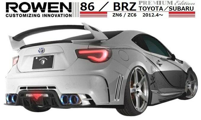 【M's】 86 / BRZ(H24.4-)リア バンパー / ROWEN/ロエン エアロ // トヨタ TOYOTA DBA-ZN6/スバル SUBARU DBA-ZC6 / 1T009P10 / 2.0 G/GT/S/R / リヤ FRP 未塗装 新品