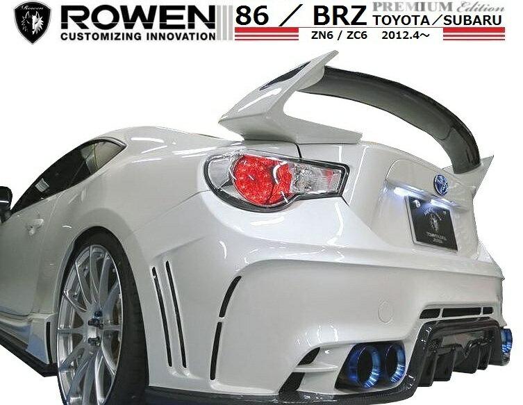 【M's】 86 / BRZ(H24.4-)可変式 リア ウイング / ROWEN/ロエン エアロ // トヨタ TOYOTA DBA-ZN6/スバル SUBARU DBA-ZC6 / 1T009W00 / 2.0 G/GT/S/R / リヤ ウィング スポイラー FRP 未塗装 新品