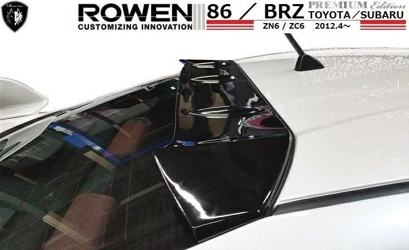 【M's】 86 / BRZ 前期・後期 ルーフ スポイラー / ROWEN/ロエン エアロ // トヨタ TOYOTA DBA-ZN6/スバル SUBARU DBA-ZC6 / 1T009R00 / 2.0 G/GT/GT リミテッド/S/R/RA / FRP 未塗装 新品