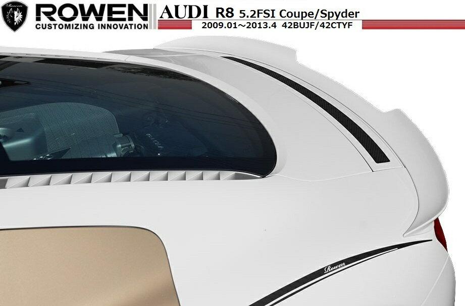 【M's】 AUDI R8 4.2(V8)/5.2(V10)前期/後期 共通 トランク スポイラー FRP / ROWEN/ロエン エアロ // 1A007T00/1A007T10 / アウディ R8 FSI クワトロ クーペ/スパイダー