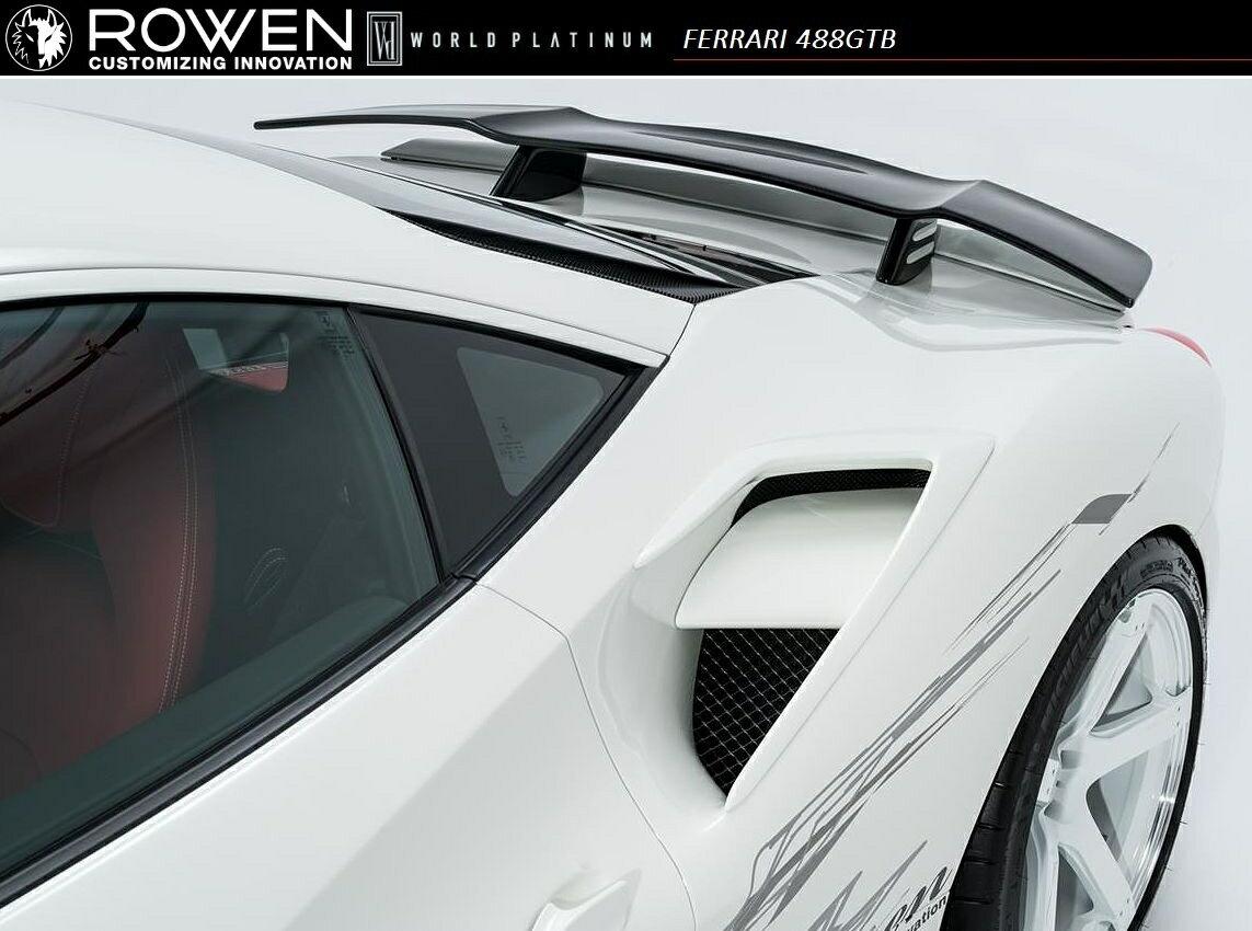 【M's】Ferrari 488 GTB サイド ダクト ガーニッシュ FRP / ROWEN/ロエン エアロ// WORLD PLATINUM / フェラーリ side duct garnish / 1F003D00