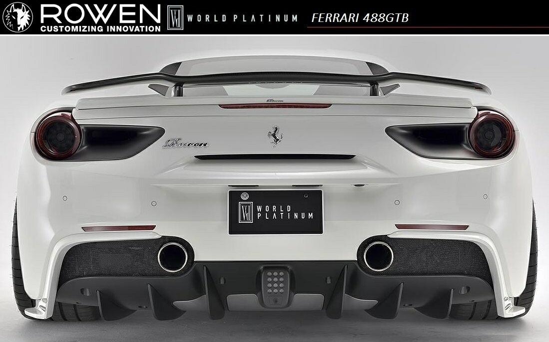 【M's】Ferrari 488 GTB リア バンパー エクステンション FRP / ROWEN/ロエン エアロ// WORLD PLATINUM / フェラーリ rear bumper extension / 1F003P00