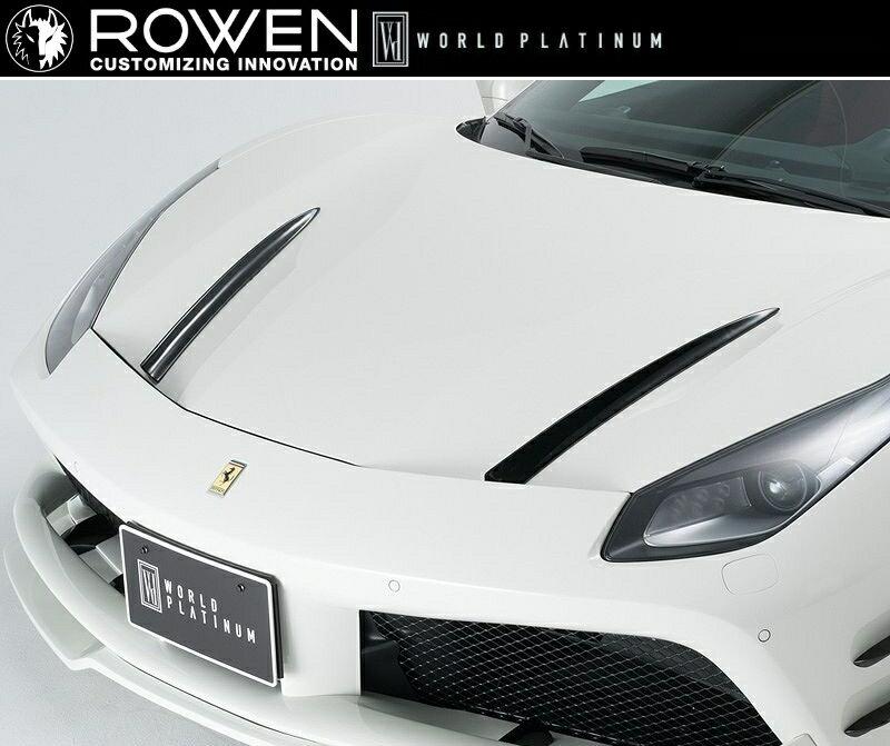 【M's】Ferrari 488 GTB ボンネット フード ライナー FRP / ROWEN/ロエン エアロ// WORLD PLATINUM / フェラーリ bonnet hood liner / 1F003B00