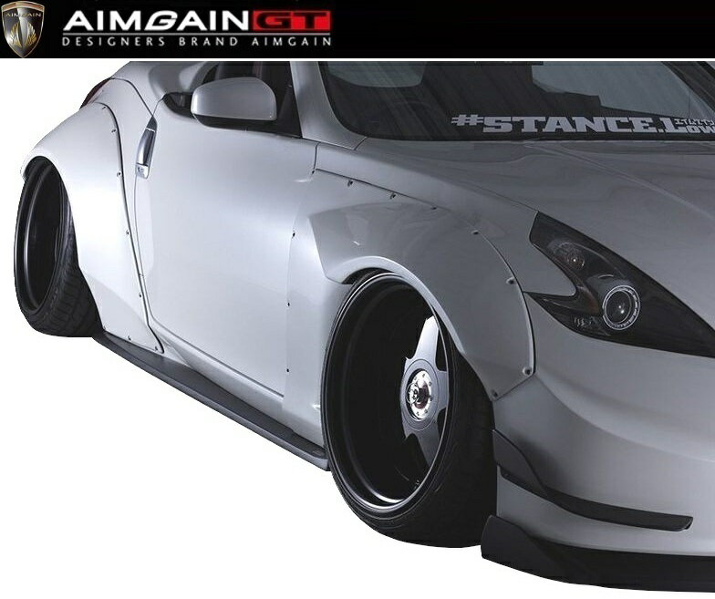 【M's】NISSAN Z34 サイド アンダー スポイラー type1/type2 / AIMGAIN GT/エイムゲイン エアロ // 日産 フェアレディ Z FAIRLADY 370Z