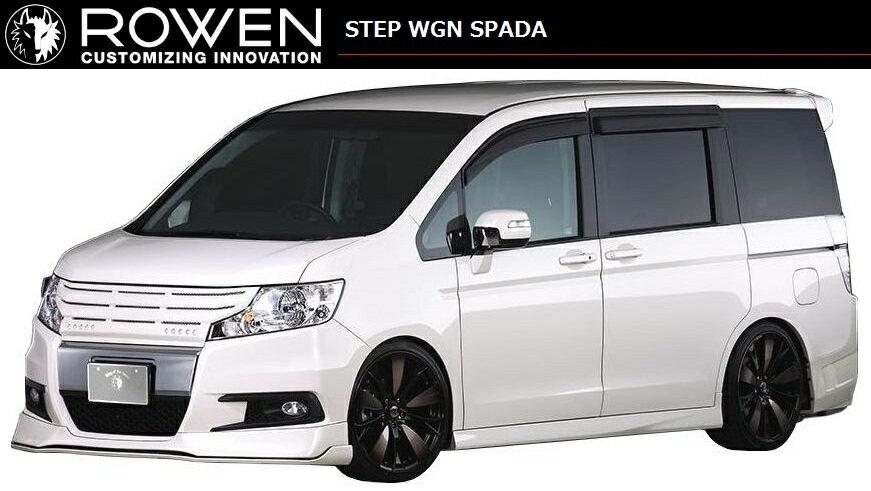【M's】ステップワゴン スパーダ 前期(H21.10-H24.3)エアロ 2点 セット Ver.1 / ROWEN/ロエン // フロント スポイラー Ver.1 / リア バンパー / PREMIUM Edition STYLE KIT 1H003X00 / ホンダ HONDA STEP WGN SPADA RK5/6