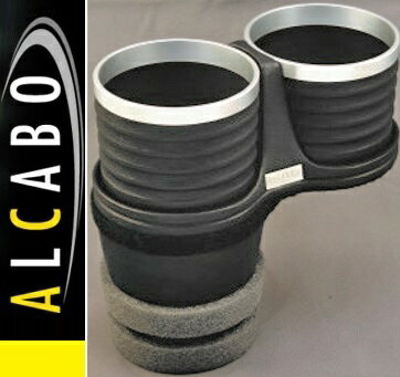【M's】W212 W207 ベンツ AMG Eクラス(2009y-)ALCABO ドリンクホルダー ブラック+リング//アルカボ カップホルダー AL‐B112BS S212 C207 A207 セダン ワゴン クーペ カブリオレ
