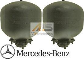 【M's】W222 W221 ベンツ AMG Sクラス/純正品 ABC リア アキュームレーター(左右)//アクティブボディコントロール S350 S500 S550 S600 S63 S65 221-328-0015 2213280015
