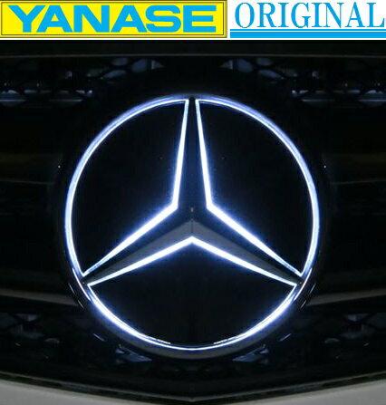 【M's】W245 Bクラス/X204 GLKクラス/W204 Cクラス 純正品 フロント スターマーク LEDエンブレム(ホワイト)//正規品 ヤナセオリジナル グリル 白 ベンツ AMG S204 C204