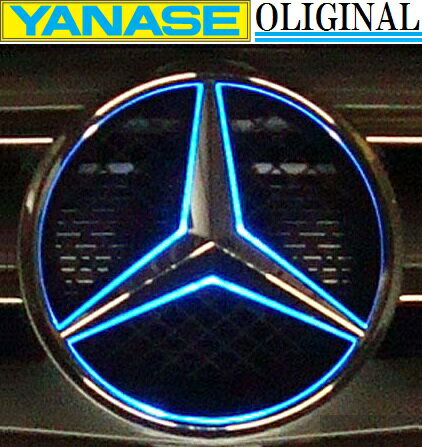 【M's】W166 Mクラス/W639 Vクラス(ビアノ)純正品 フロント スターマーク LEDエンブレム(ブルー)//正規品 ヤナセオリジナル グリル 青 ベンツ AMG