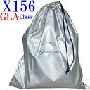 【M's】X156 ベンツ AMG GLAクラス(13y-)純正品 ボディーカバー//正規品 ボディカバー W156 GLA180 GLA250 GLA45
