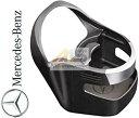 【M's】ベンツ AMG W176 Aクラス/W246 Bクラス(2011y-)純正品 ドリンクホルダー(右H用)//A180 A250 A45 B180 B2...