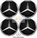 【M's】ベンツ AMG 純正 ホイールキャップ 4個 BK/CR(74mm)B66470200 W168 W169 W176 W245 W246 W201 W...