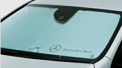 【M's】W176 ベンツ AMG Aクラス(2012y-)純正品 プレミアムフロントサンシェード//正規品 A180 A250 A45 サンシェイド サンシェード 176-671-1050 1766711050