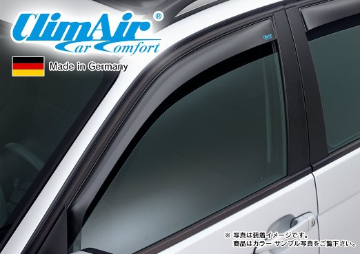 【M's】VW ルポ(GTI除く)(00y-05y)3ドア climAir社製 フロント ドアバイザー (左右) // フォルクスワーゲン LUPO クリムエアー 400704 前 F ウィンドウ 新品