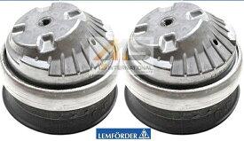 【M's】W211 AMG E55 Eクラス(V8)LEMFORDER製・他 エンジンマウント 左右(2個)//純正OEM ラバーマウント レムフォーダー LEM 220-240-2717 2202402717