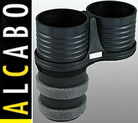 【M's】トヨタ 30系 アルファード/ヴェルファイア (2015y-) ALCABO ドリンクホルダー (ブラック)//アルカボ カップホルダー 高級 ALPHARD VELLFIRE ベルファイア 30アルファード 30ヴェルファイア AL-M313B ALM313B