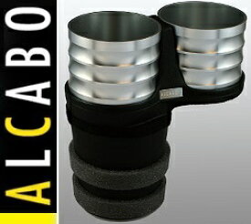 【M's】トヨタ C-HR ZYX10/NGX50 (2016y-) ALCABO ドリンクホルダー (シルバー)//アルカボ カップホルダー 高級 アルミ センター 2個置き TOYOTA CHR CH-R AL-T121S ALT121S
