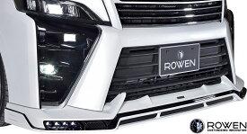 【M's】トヨタ 80系 後期 VOXY ZSグレード ZRR80/ZRR85 (2017.7-) ROWEN フロントスポイラー//FRP エアロ ロェン ローウェン ロエン ローエン ロウェン リップスポイラー 80後期 80ヴォクシー 80ボクシー ヴォクシー ヴォクシィ ボクシー 1T028A00
