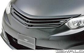【M's】50系 エスティマ アエラス 前期 (H18.1-H20.12) WALD Executive Line フロントグリル//ACR50W ACR55W FRP ヴァルド バルド エアロ カスタム シンプル トヨタ TOYOTA ESTIMA AERAS エスティマ50 50エスティマ 50アエラス アエラス50