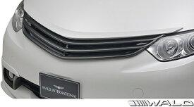 【M's】トヨタ 50系 エスティマ 前期 (H18.1-H20.12) WALD Executive Line フロントグリル//ACR50W ACR55W FRP製 ヴァルド バルド エアロトヨタ TOYOTA ESTIMA エスティマ50 50エスティマ