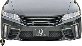【M's】 ホンダ RB3 オデッセイ 前期 (2008y-2011y) AIMGAIN 純VIP GT フロントグリル // FRP 未塗装 エイムゲイン エイムガイン エアロ パーツ カスタム ドレスアップ 外装 改造 エクステリア HONDA ODYSSEY RBオデッセイ