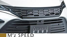 【M's】 トヨタ 80 ハリアー MXUA80 / AXUH80 (2020.6-) M'z SPEED LUV LINE フロントグリル タイプA // ABS エムズスピード エアロ パーツ カスタム 外装 80ハリアー 80系 HARRIER ハイブリッド HYBRID 新型 現行型 2294-4310