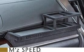 【M's】トヨタ 30アルファード 30ヴェルファイア M'z SPEED 助手席用フロントテーブル(スエード調仕上げ) Passenger Seat Front Table エムズスピード 紙パック用 ドリンクホルダー シガレットホルダー トレー テーブル