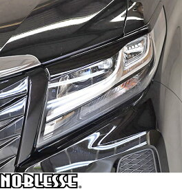 【M's】 トヨタ 30系 前期 アルファード ( 2015y-2017y ) NOBLESSE アイライン 左右 // ノブレッセ ABS 未塗装 エアロ パーツ 外装 カスタム 改造 まぶた ウインク ALPHARD 30アルファード 30後期 30AL-EL-010