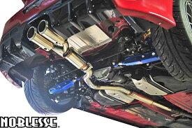 【M's】 トヨタ 86 ZN6 / スバル BRZ ZC6 前期 (2012y-2016y) NOBLESSE 競技専用 センター出し レーシングマフラー (6MT用) // ハチロク ステンレスマフラー スポーツマフラー エキゾースト ノブレッセ カスタム 改造 外装 86BRZM-S2A-150