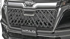 【M's】 トヨタ グランエース (R1.12-) WALD EXECUTIVE LINE フロントグリル // ABS 未塗装 ヴァルド バルド エアロ パーツ カスタム シンプル ドレスアップ 改造 外装 エクステリア TOYOTA GRANACE 新型 現行型 ラジエターグリル ラジエーターグリル
