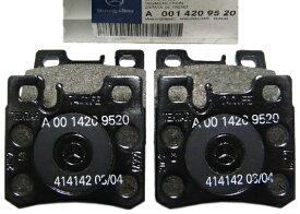 【M's】 ベンツ W124 W210 W201 W202 R129 R170/純正品 リアブレーキパット新品(001-420-9520)
