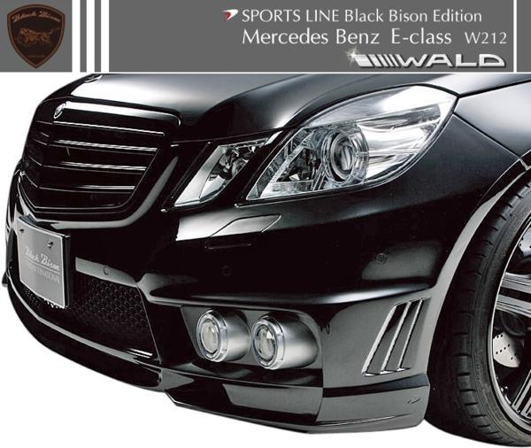 【M's】W212 ベンツ Eクラス セダン/ワゴン (前期/09y-13y) E250 E300 E500 WALD SPORTS LINE Black Bison フロントバンパースポイラー FOGver // BENZ ヴァルド スポーツライン ブラックバイソン F 前 FRP製 未塗装 受注 高品質 新品