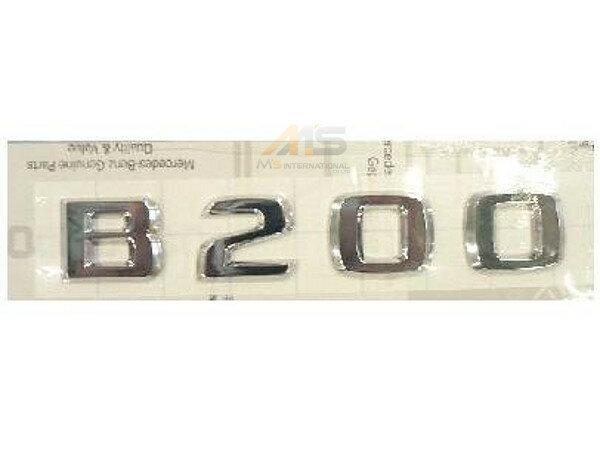 【M's】W245 ベンツ AMG Bクラス 純正品 B200 リアエンブレム (リヤエンブレム/トランクエンブレム) 新品 ( 169-817-1315 / 1698171315 )
