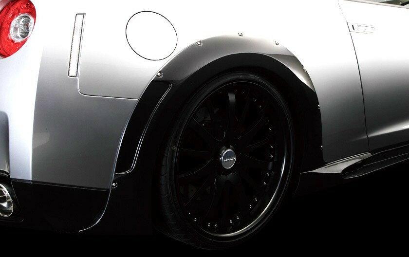 【M's】日産 ニッサン NISSAN GT-R R35 WALD ヴァルド オーバーフェンダー 未塗装 新品