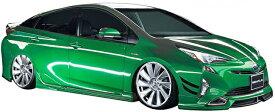 【M's】トヨタ プリウス ZVW50/ZVW55(H27.12-)WALD エアロキット 7点(ABS/FRP)/新型 50系 PRIUS ヴァルド エアロ フロントハーフスポイラー サイドステップ リアスカート トランクスポイラー ヘッドライトカバー テールランプトリム LEDランプ 50プリウス プリウス50