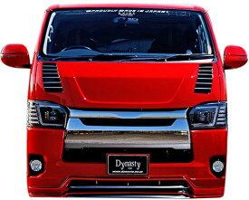 【M's】トヨタ ハイエース 200系 4型 標準ボディ(H25.12-)Dynasty EXIST EVO フロントハーフスポイラー/ ダイナスティ ナロー レジアスエース イグジスト エボ エアロ エアロパーツ バンパー フロントスポイラー 200ハイエース ハイエース200 HIACE REGIUSACE FRP