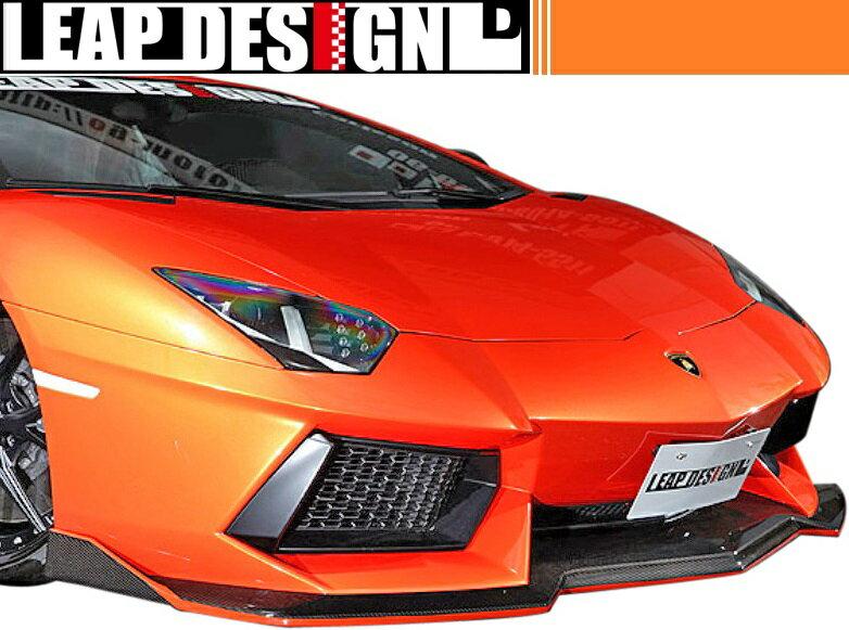 【M's】ランボルギーニ アヴェンタドール LP700-4(2011y-)LEAP DESIGN フロントスポイラー//Lamborghini Aventador リープデザイン 新品