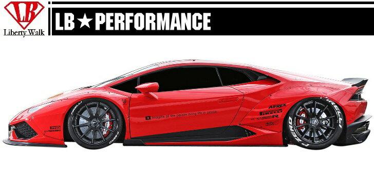 【M's】 ランボルギーニ ウラカン LB☆WORKS サイドディフューザー // Lamborghini Huracan LB☆PERFORMANCE FRP Side Diffuser S デフューザー リバティウォーク