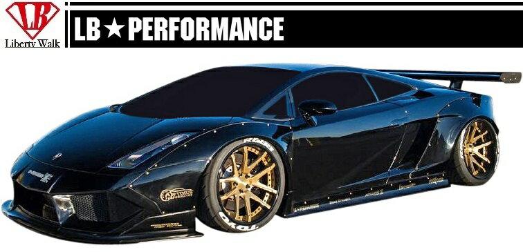 【M's】 ランボルギーニ ガヤルド LB☆WORKS フルエアロ 6点 ワイドボディキット Ver.2 // Lamborghini Gallard フロントバンパー/F S R ディフューザー/リアウイングVer.2/ワイドフェンダー/LB-PERFORMANCE Complete Body kit リバティウォーク