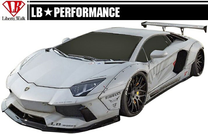 【M's】 ランボルギーニ アヴェンタドール LB☆WORKS フルエアロ 6点 ワイドボディキット Type.2 // Lamborghini Aventador フロントバンパー/F S R ディフューザー/リアウイングVer.2/ワイドフェンダー/LB-PERFORMANCE Complete Body kit リバティウォーク